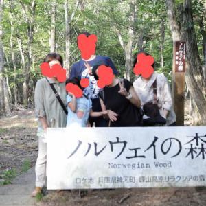 夏合宿2021(山と海)