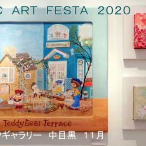 『クマのお絵かき屋さん』作品、昨年は二回しか展覧会に出ていませんでしたが、2020年の作品紹介します。