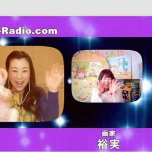 裕実♡Yumiラジオ出演「予告動画」はここからご覧ください。動いて喋ります(^^♪
