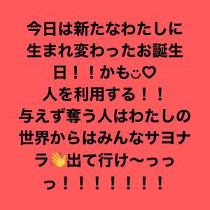 ようやく目の覚めた日!!!