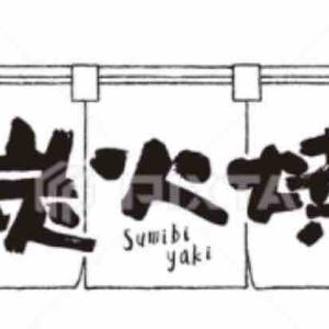 現場で送別会(食事会)(^^)