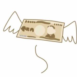 最後の4,000円で勝負をかける‼️