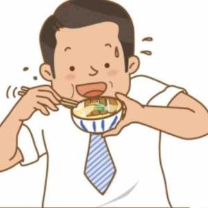 食い過ぎだ💦