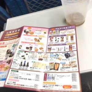 新幹線内で高額商品を売る方法