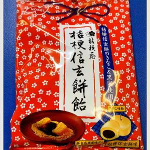 (*Ü*)コンビニお菓子(*Ü*)