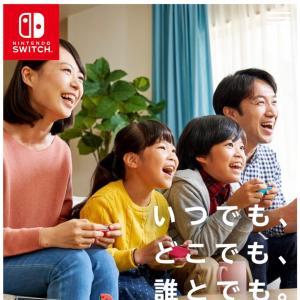 ( ´•̥̥̥ω•̥̥̥`) 任天堂Switchが欲しい…\('ᴗ' )>