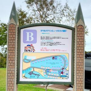 """""(*ˊᵕˋ*)camp★岩内マリンビューオートキャンプ場④(*ˊᵕˋ*)"""""