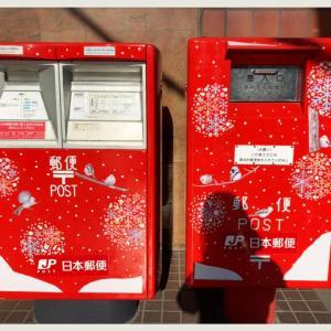 (*ˊᵕˋ*)札幌大通郵便局のPOST(*ˊᵕˋ*)