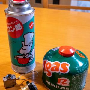 episode1893…OD缶のガスを補充する。
