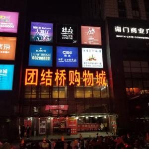 2019年12月 上海・蘇州(4)団結橋舞庁 中国おまんこ サービス旺盛娘 舞庁でクンニ スカートの中に入る変態 除菌シート 蘇州は終わった