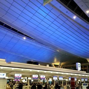 2020年2月末 香港(1) 新型コロナウィルス 香港水際対策 SARSの経験 空いて居なかった飛行機 確定申告期限延期でも書類は必要 懐かしの香港