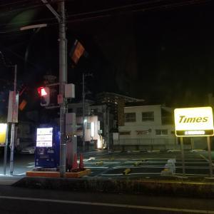 2020年4月 緊急事態宣言 土浦 桜町 ソープ ドンファン マハラジャ 令和商事 ティアラ いつもの無料案内所