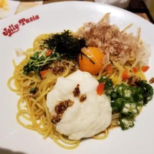 2020年4月末 T山先輩と出会いカフェ きらり巡り 池袋東西店 歌舞伎町3店 渋谷3店 出会いカフェ8店を3時間で巡る ワリキリJD サザエさん?