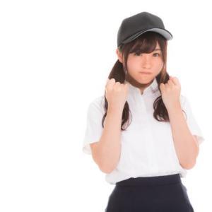 【悲報】2021都立高校推薦入試、我が家の対策【倍率上昇】