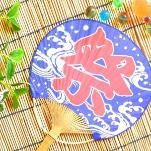 文化祭:香蘭女学校『ヒルダ祭』
