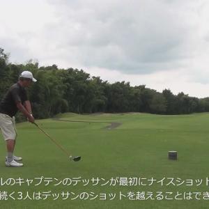 私は変則ゴルファー
