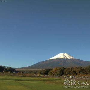 富士山が初冠雪したそうです