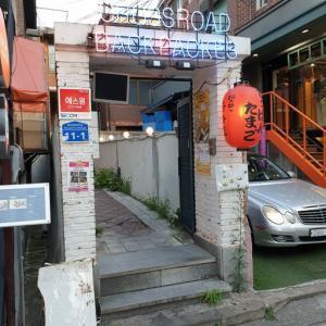 在韓の方にお勧めの ホンデにある、お好み焼き屋さん お客も店員さんもメンバーが変わってました てっぱんたまご「텟판타마고」