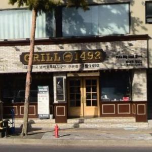 東大門のバーナーも使って焼き上げてくれる 豚肉屋 やっと行ってきました GRILL 1492 本店「그릴1492 본점」