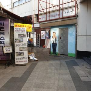 【鍾路3街】 ジョンジュチプ「전주집」 ディープな通りで500円デジクッパ食べてきました。