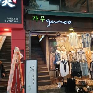 【明洞】 gamoo「가무」 明洞の中心近くにあるのに、 ゆっくりできるカフェで ビエンナコーヒー飲んできました。