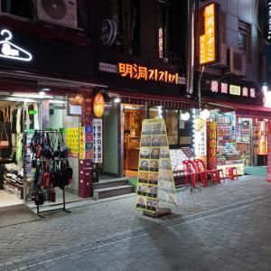 【明洞】 明洞チヂミ「명동지지미」 お一人様OK 色んな韓国料理が食べられるお店に 久しぶりに行ってきました。