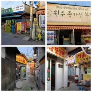 【清凉里】 光州食堂「광주식당」 市場の奥まったところに有るディープな食堂で 濃厚納豆鍋(チョングッチャン)食べてきました。