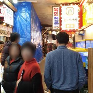 【鍾路5街】 チャンシンユッケ「창신육회」 広蔵市場で 安定の味 おいしいユッケ食べてきました。