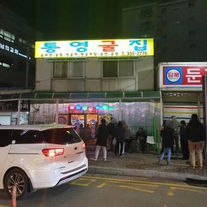 【龍仁】 統営グルチッ「통영굴집」 牡蠣、牡蠣 山盛りでお腹一杯になるお店です