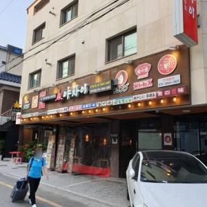 【水原】 ヤチャイ「야차이」 日本から来られた方居られるのに、 韓国で日本居酒屋で日本酒飲んできました