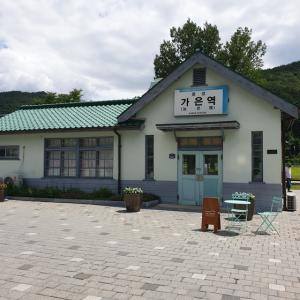 【おやじ韓国地方旅行】 カフェ加恩駅 廃線を利用したおしゃれなカフェに行こうとしたんですが・・・ ><