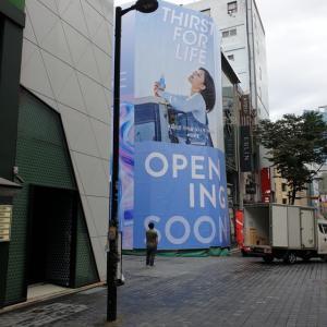 【時事ネタ】 ソウルの今の町の様子 明洞から市庁駅方面