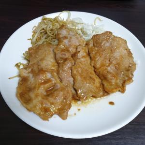 【韓国家ごもり】 おやじ御飯 やってみたかった茄子のバター料理と 生姜焼きに挑戦