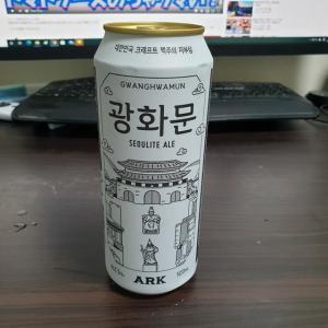 【韓国ビール】 韓国クラフトビール 「カンファムン」 を作ってる ビール工場を調べてみました