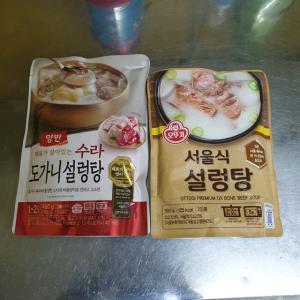 【邪道韓国料理】 ソルロンタンを煮詰めたらうまくなるのでは? 鍋のスープにしました