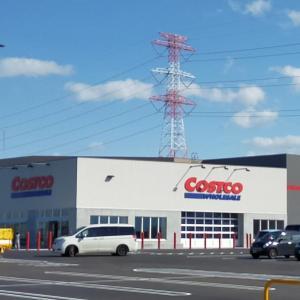 オープン直前のコストコホールセール石狩倉庫店に行ってきた。ガソリンスタンドは先行オープン済み