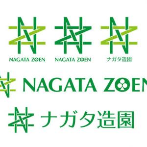 ●「ナガタ造園」様ロゴマーク