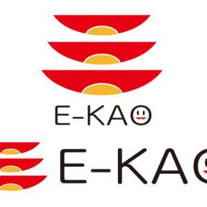 ●「E-KAO」様 ロゴ