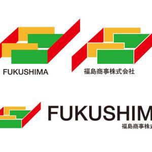 ●「福島商事株式会社」様ロゴマーク