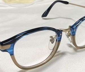 メガネ男子、もとい眼鏡オヤジ