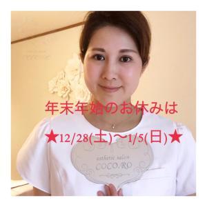 アパホテル&リゾート御堂筋本町タワーのホットストーンスパでお世話になることになりました♫