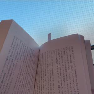 本を増やさずにたくさん読む方法