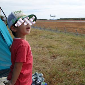 広島空港そばで、飛行機を見ながらピクニック