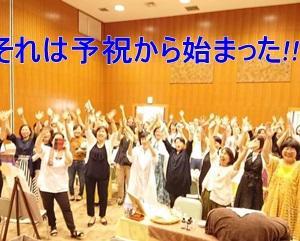 【イベント報告】 ありがとうございましたー!!●●キ、感激連発!!~実りいっぱいマーケット