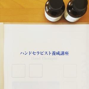 美容室の新しいメニューの一つに!!~ハンドセラピスト養成講座