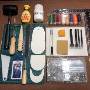 オンライン革教室に向けて革用小道具販売始めます