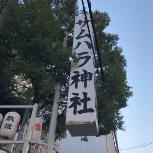 神社リトリート