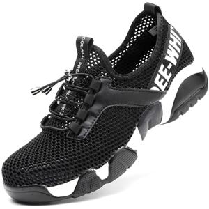 ◆◆◆◆人柱◆◆◆◆ 安全靴の進化が止まりません。天才の成せる業。