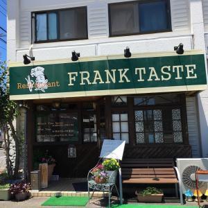 フランクテイスト 「菜彩鶏の親子丼」 (茨城 水戸)