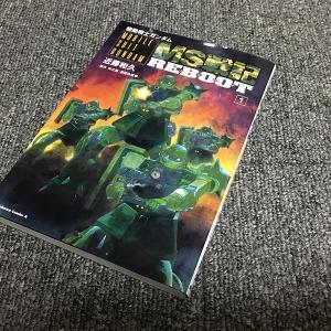 「MS戦記REBOOT 1」 (近藤和久 カドカワ)